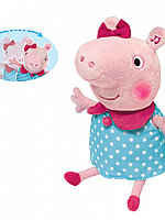 Мягкая игрушка Свинка Пеппа механическая световая звуковая 30 см 30566 Peppa Pig