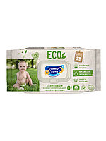 СОЛНЦЕ И ЛУНА Влажные салфетки для детей с экстрактом алоэ big-pack 63шт