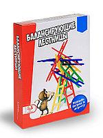 Настольная игра Балансирующие лестницы Мини-игры в дорогу 200294614