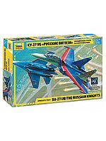 Сборная модель Самолет Су-27УБ Русские витязи 105 дет.7277 Звезда