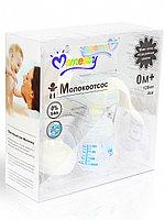 Молокоотсос Momeasy 48901