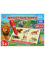 Электровикторина животные мира HT888-R ТМ Умка