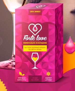 Forte Love (форте лав) - женский возбудитель