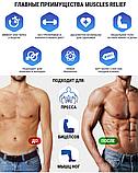 Muscles Relief - Спрей  для роста мышечной массы!, фото 2