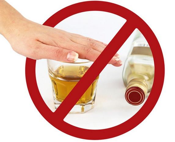 Alcoprost (Алкопрост) - порошок в саше от алкоголизма
