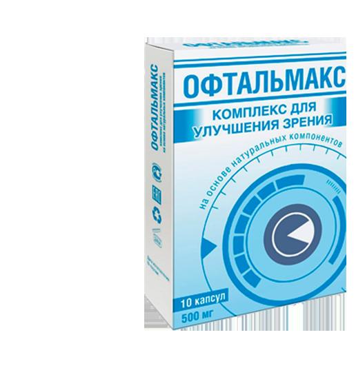 Офтальмакс - капсулы для глаз