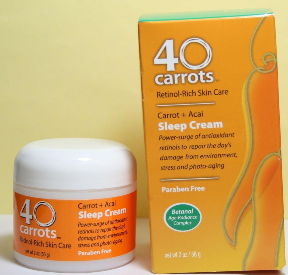 Carrot Mask (карот маск) - морковная маска для проблемной кожи