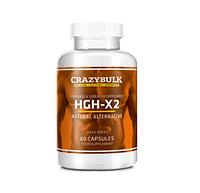 HGH-X2 (ЭйчДжиЭйч-Икс2) капсулы для роста мышечной массы