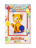 Набор для создания игрушки из фетра ПФД-1059 Котёнок Рыжик