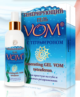 VOM Gel – эффективное средство против угрей нового поколения