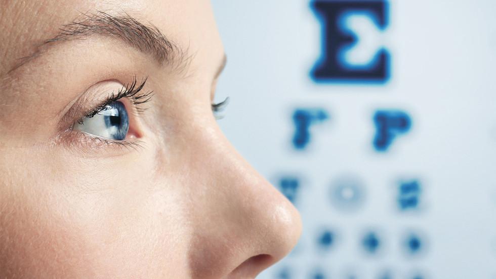 Око-плюс - средство для улучшения зрения