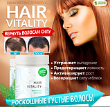 Hair Vitality - Биокомплекс для волос, фото 2