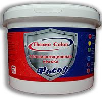 Жидкая теплоизоляция ThermoColor Фасад