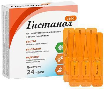 Гистанол Нео - комплекс для борьбы с аллергией