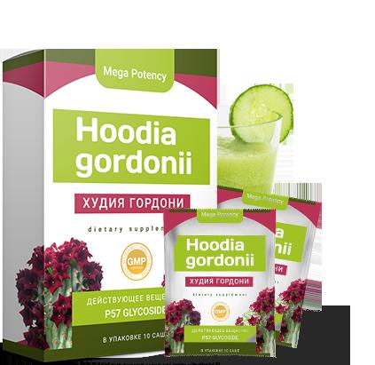Худия Гордони - саше для борьбы с избыточным весом