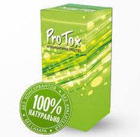 Pro tox (про токс) - антипаразитарное средство
