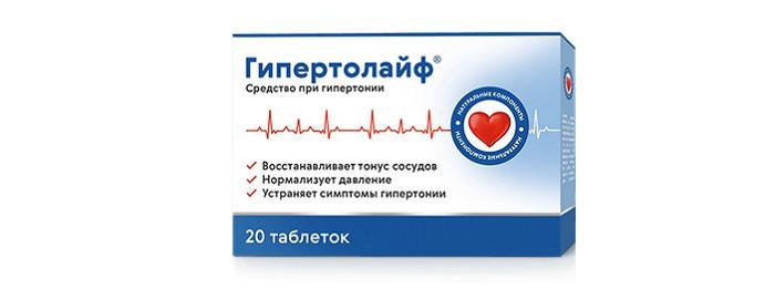 Гипертолайф - капсулы от гипертонии