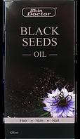 Black Seeds Oil (Блек Сид Оил) - масло для роста волос и бороды