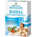 Fito Slim Bath (фито слим бед) - ванна для похудения