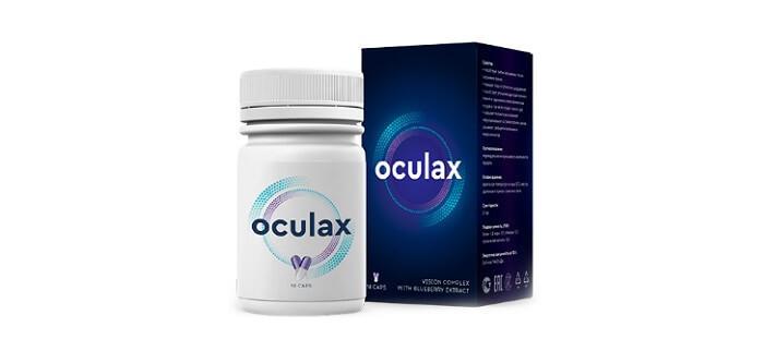 Oculax (Окулакс) - капсулы для улучшения зрения