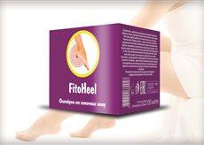 FitoHeel (фитохил) – крем от пяточной шпоры