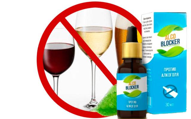 Alco Blocker (Алко Блокер) - капли от алкоголизма