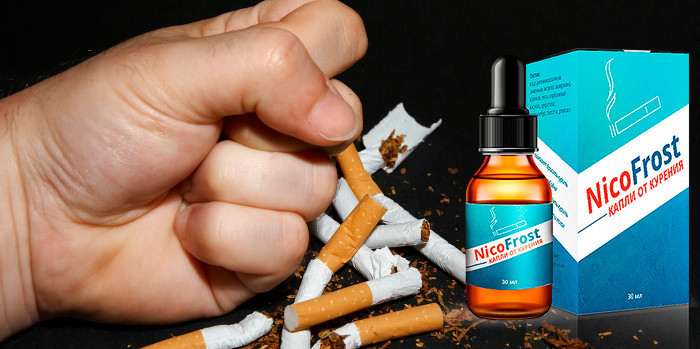 NicoFrost (НикоФрост) - капли от курения