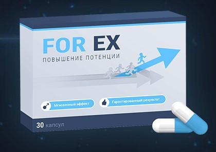 For Ex (Фор Экс) - капсулы для потенции