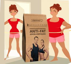 Anti-Fat (Крем-порошок)  - комплекс для похудения