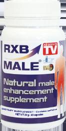 RXB Male (ЭрИксБэ Мэил) - капсулы для потенции