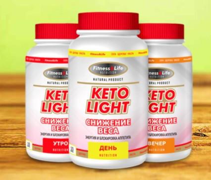 Keto Light (Кето Лайт) - капсулы для похудения