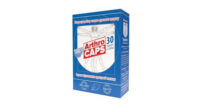 ArthroCaps (АртроКапс) — капсулы для суставов