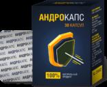 Андрокапс — капсулы для мужского здоровья