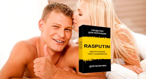 RASPUTIN - капсулы для потенции