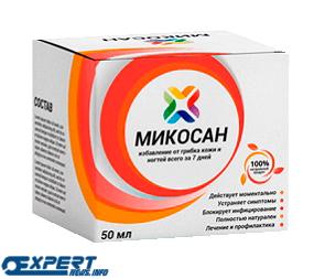 Микосан – крем от грибка стопы и ногтей