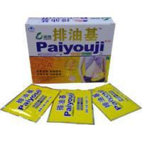 PaiYouJi - для похудения