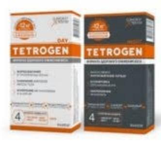 TETROGEN Day Night (Тетроген Дей Найт) - комплекс для похудения