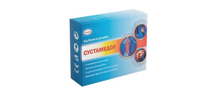 Сустамедол - капсулы для суставов