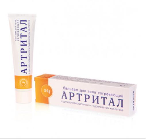 Артритал - крем от боли в суставах