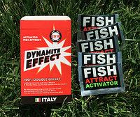 DYNAMITE EFFECT (Динамит Эффект) - самый мощный активатор клева