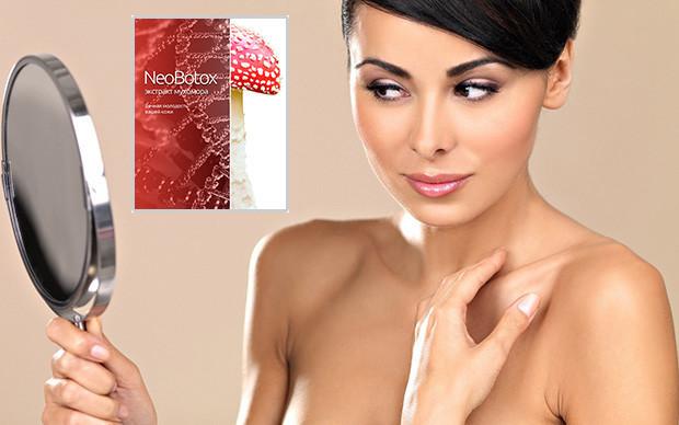 NeoBotox (НеоБотокс) - омолаживающий крем