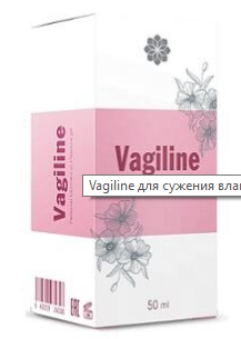 Vagiline (Вагилайн) – гель для сужения влагалища