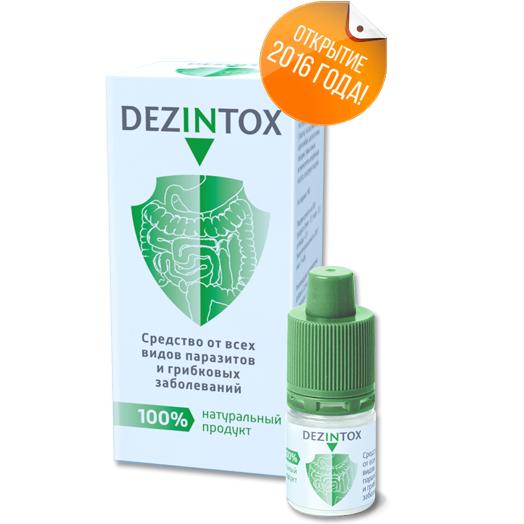 Dezintox (дезинтокс) - капли от паразитов
