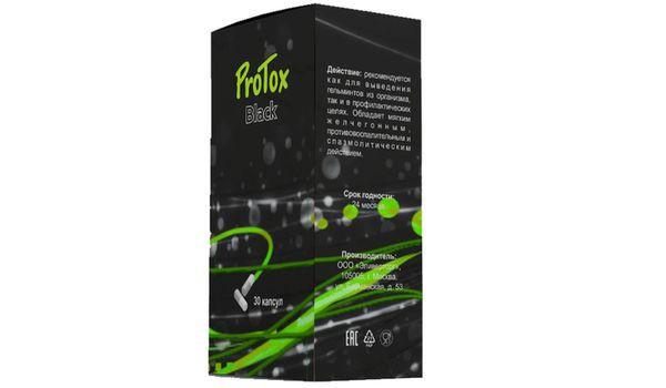 Protox Black - капсулы  от паразитов
