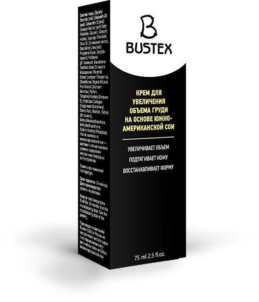 Bustex (бустекс) - крем для увеличения груди