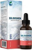 Dr.Oushen (Др.Оушн) - капли для похудения