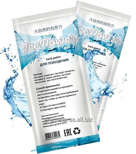 Ice Power - Пластыри для похудения