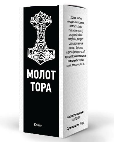 Молот Тора – капли для быстрого набора мышечной массы