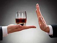 АлкоПрост средство борьбы с алкоголизмом