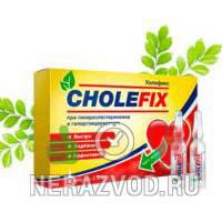 CholeFix (Холефикс) – ампулы от холестерина